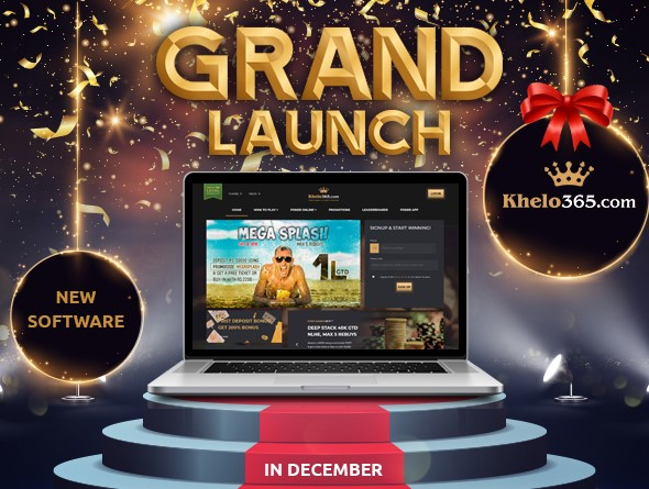 A grand launch of Khelo365's latest software!