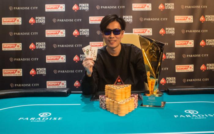 Doddanavar Wins APPT Korea
