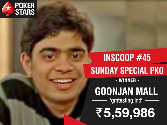 Goonjan Mall INSCOOP
