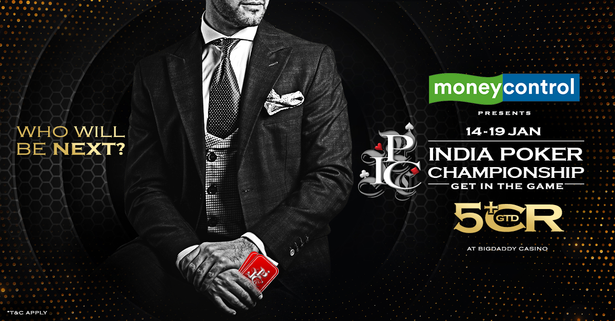 Here's a chance to grab seats for IPC only on FTRpoker!