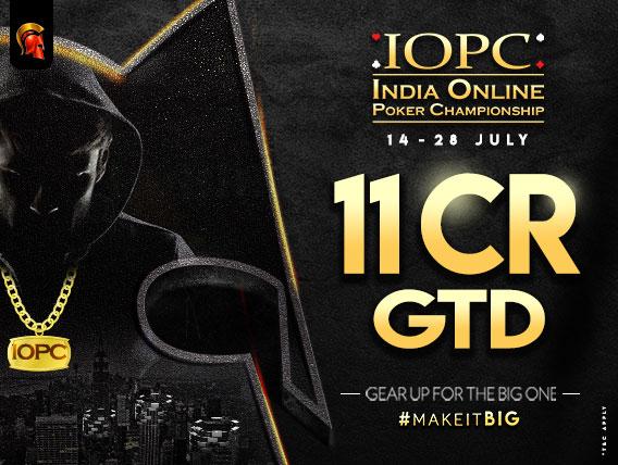 IOPC 1