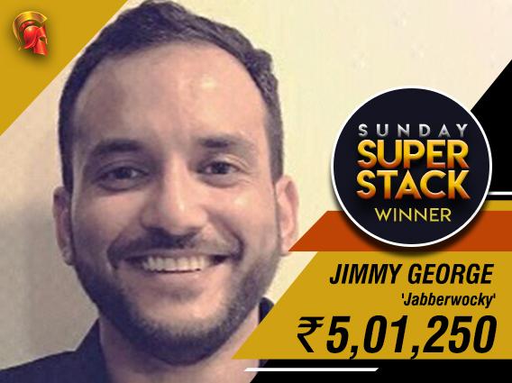 Jimmy George