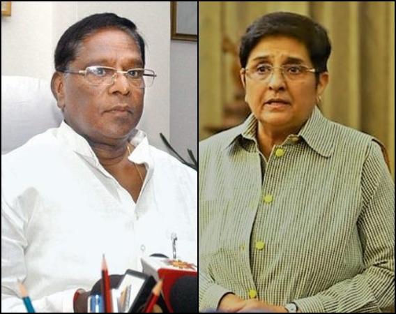 Kiran Bedi seeks Centre's opinion to introduce casino in Puducherry