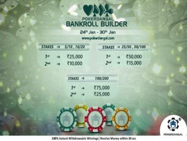 Now Strengthen your bankroll on PokerDangal!