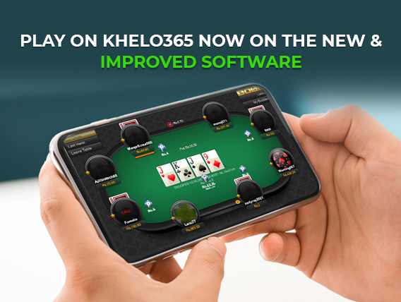 Play on Khelo365's new and improved poker software