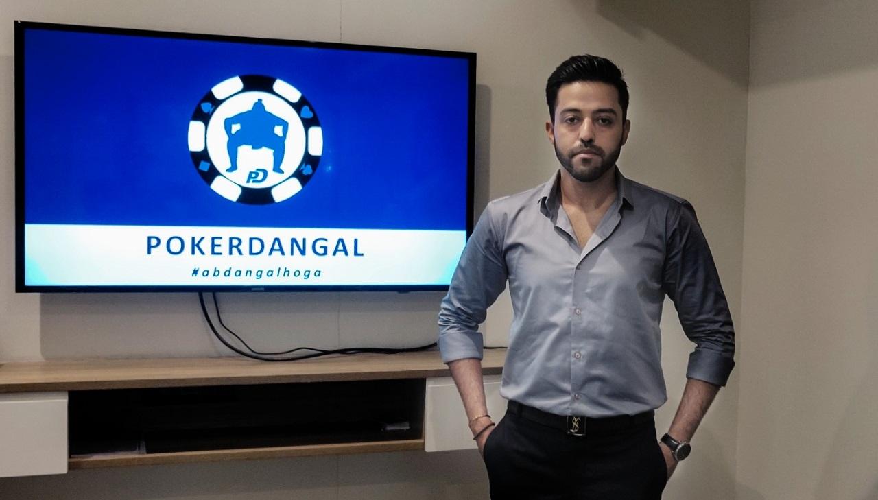 PokerDangal is changing the way we perceive online poker!