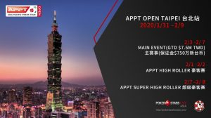 PokerStars LIVE Asia comes to Taipei and Manila in 2020_3