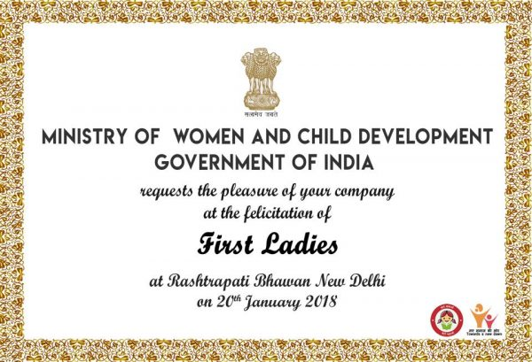 President Certificate of First Ladies