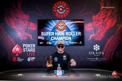 Red Dragon Manila: Lester Edoc wins Super High Roller event