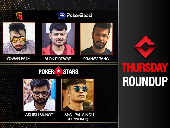Thursday Roundup: Patel, Birewar, Munot win majors