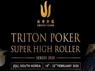 Triton SHR announces first 2020 stop in Jeju