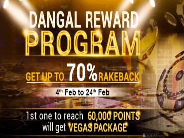 Win upto 70% rakeback and a trip to Vegas only on PokerDangal!