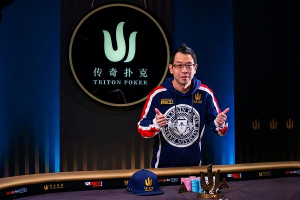 Winfred Yu Triton Poker