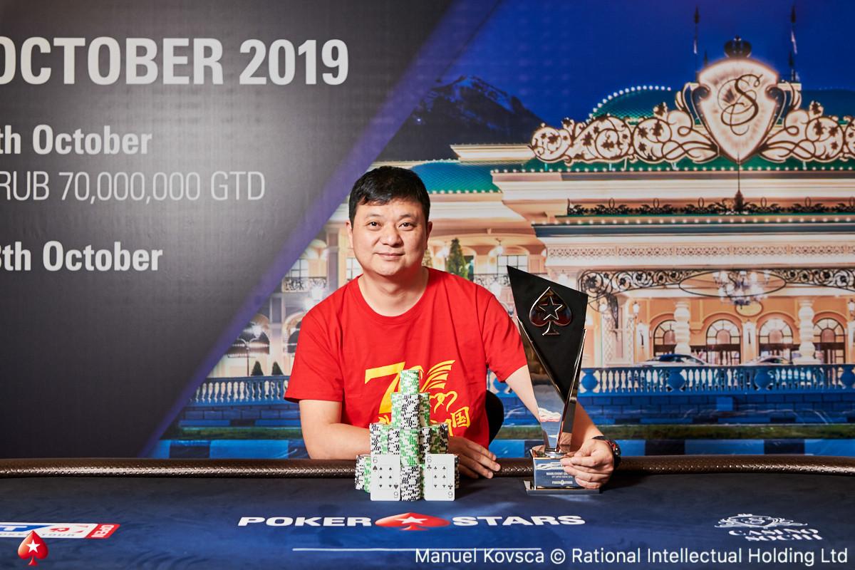 Yi Ye wins 2019 PokerStars EPT Sochi Main Event