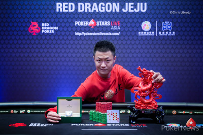 Zhihao Zhang wins the 2019 Red Dragon Jeju Main Event