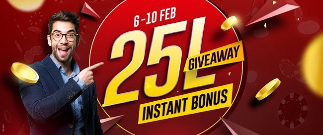 25 Lakh Instant Bonus Giveaway on Spartan
