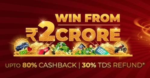 Pocket52 launches the Ultimate Cashback Program!