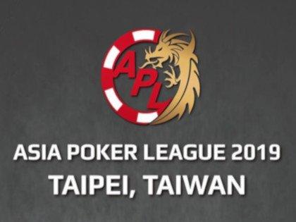 APL Road Series Taiwan kicks off today in CTP Club