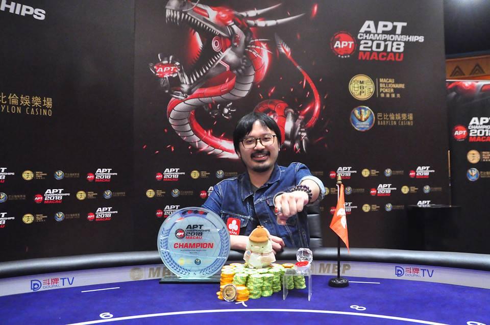 APT Macau: Sparrow Cheung wins Championships Event