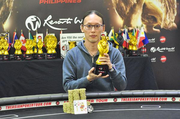 APT Philippines Iori Yogo wins HR; other winners declared