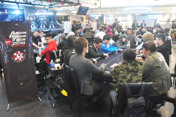 APT Taiwan Day 1 concludes; 2 events started_2