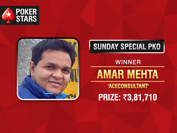 Amar Mehta beats Labroo to win Sunday Special PKO