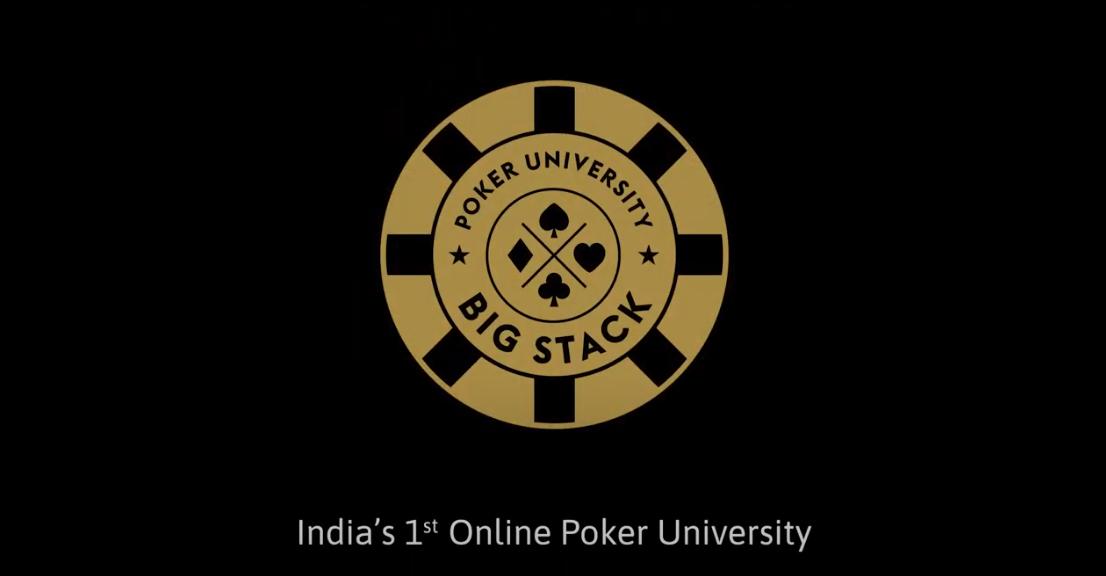 Online Poker Course – Big Stack Poker University