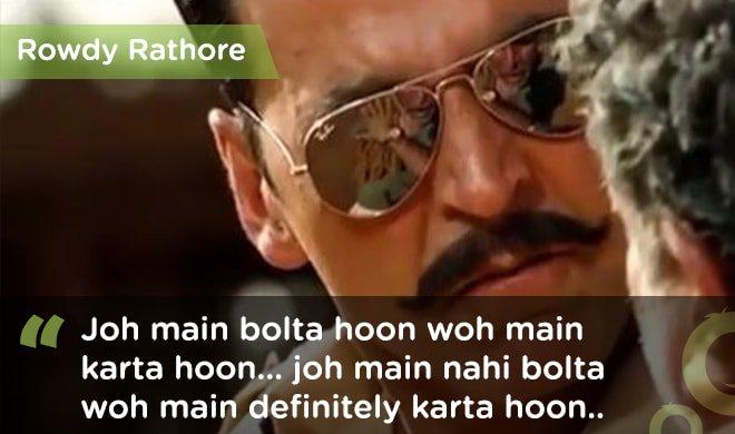 Bollywood Dialogue 1