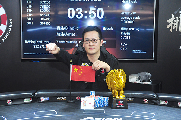 Chen Dong wins first ever APT Taiwan Championships Event