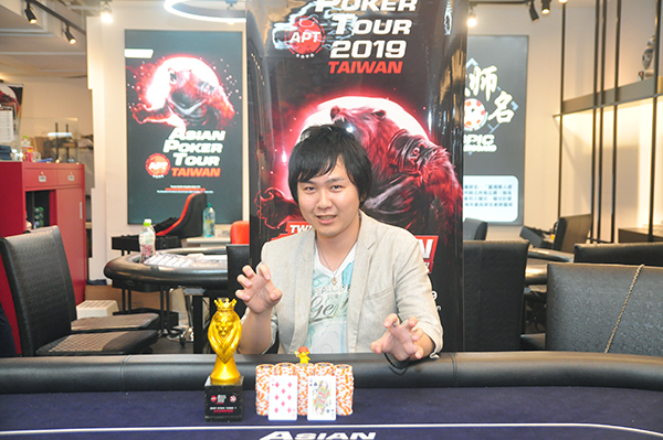 Chen Dong wins first ever APT Taiwan Championships Event_3