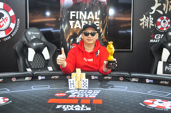 Chen Dong wins first ever APT Taiwan Championships Event_4