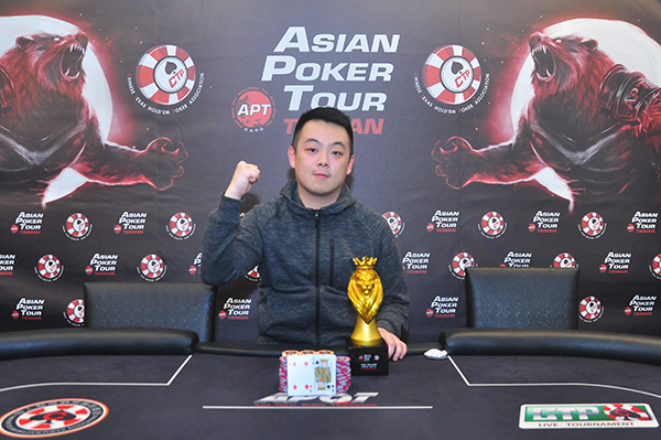 Chen Dong wins first ever APT Taiwan Championships Event_5
