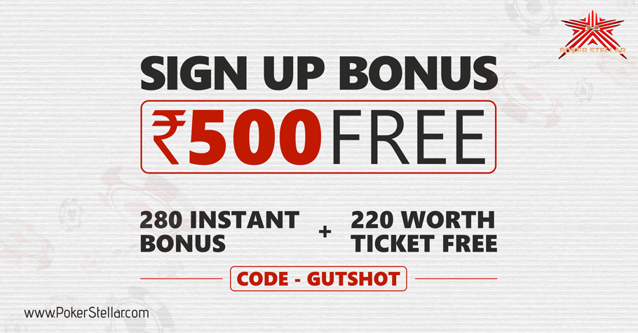Now get INR 500 FREE just for signing up to PokerStellar!