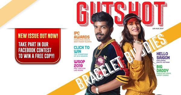 Gutshot Magazine back in print avatar