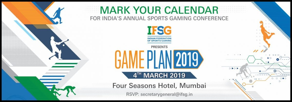 IFSG to host 2nd edition of GamePlan in March.jpg