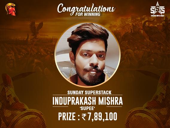 Induprakash Mishra wins SSS Sunday SuperStack for 7.89L