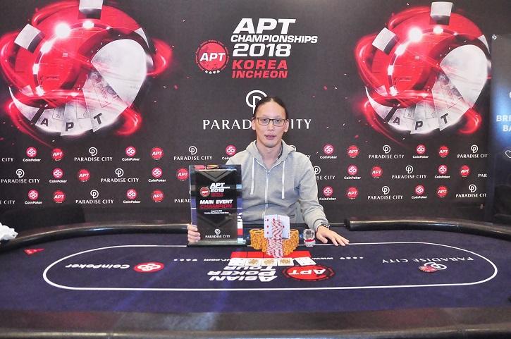 Iori Yogo Wins APT Korea Championships Main Event