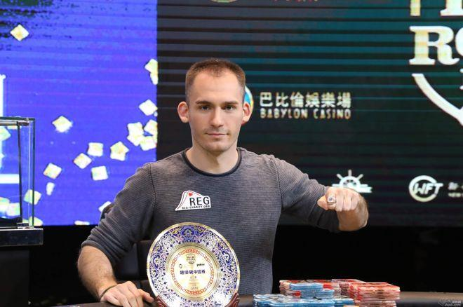 Justin Bonomo Ships First Super High Roller Bowl China