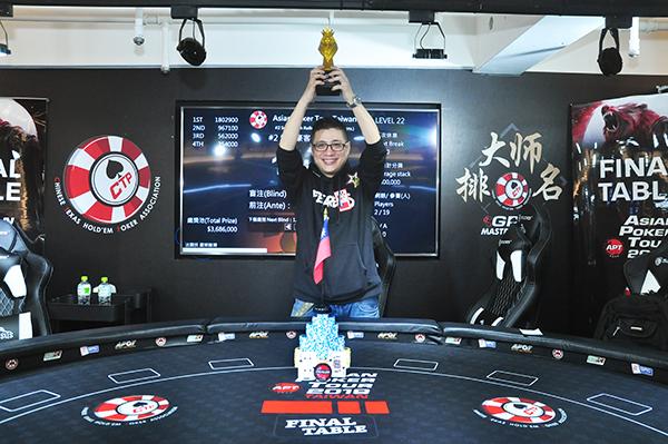 Li Jie leads APT Taiwan ME 1A; 3 side-events concluded_2