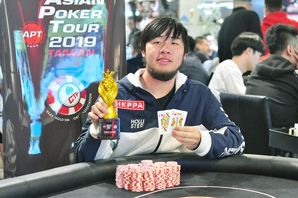 Li Jie leads APT Taiwan ME 1A; 3 side-events concluded_3