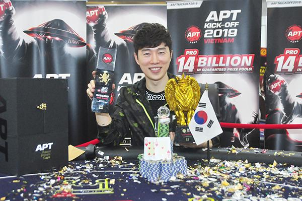 Lim Yohwan bags his 2nd APT Championships titleLim Yohwan bags his 2nd APT Championships title