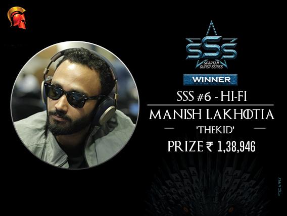 Manish Lakhotia among 6 winners on SSS Day 1