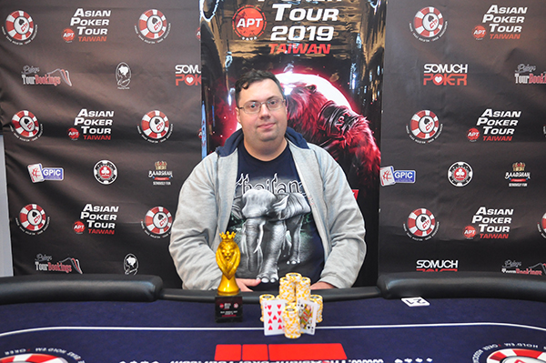 Mark Reyes leads APT Taiwan Championships Event Day 1A_2