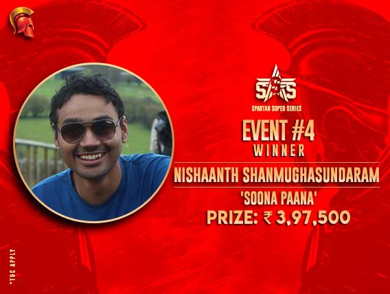 Nishaanth Shanmughasundaram among winners on SSS Day 1