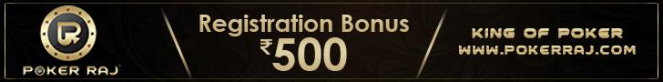 PokerRaj Slim Banner