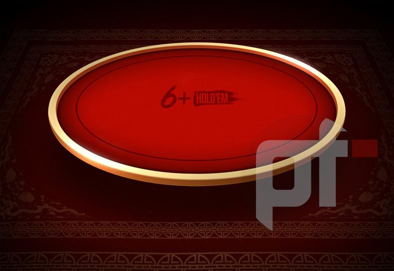 PokerStars, ACR set to launch Six Plus Hold'em