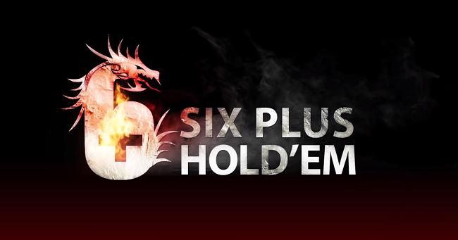 PokerStars, ACR set to launch Six Plus Hold'em1
