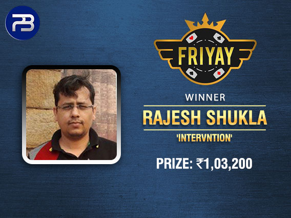 Rajesh Shukla New