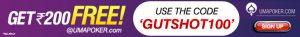 SLIM GUTSHOT2