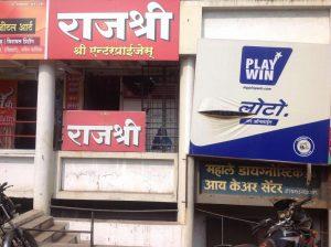 Seven lottery parlours raided in Mumbai_2.jpg
